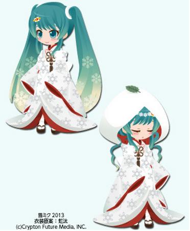 「千本桜」ノベライズ化記念! アットゲームズ、初音ミクとのコラボアイテムに「雪ミク2013」などを追加1