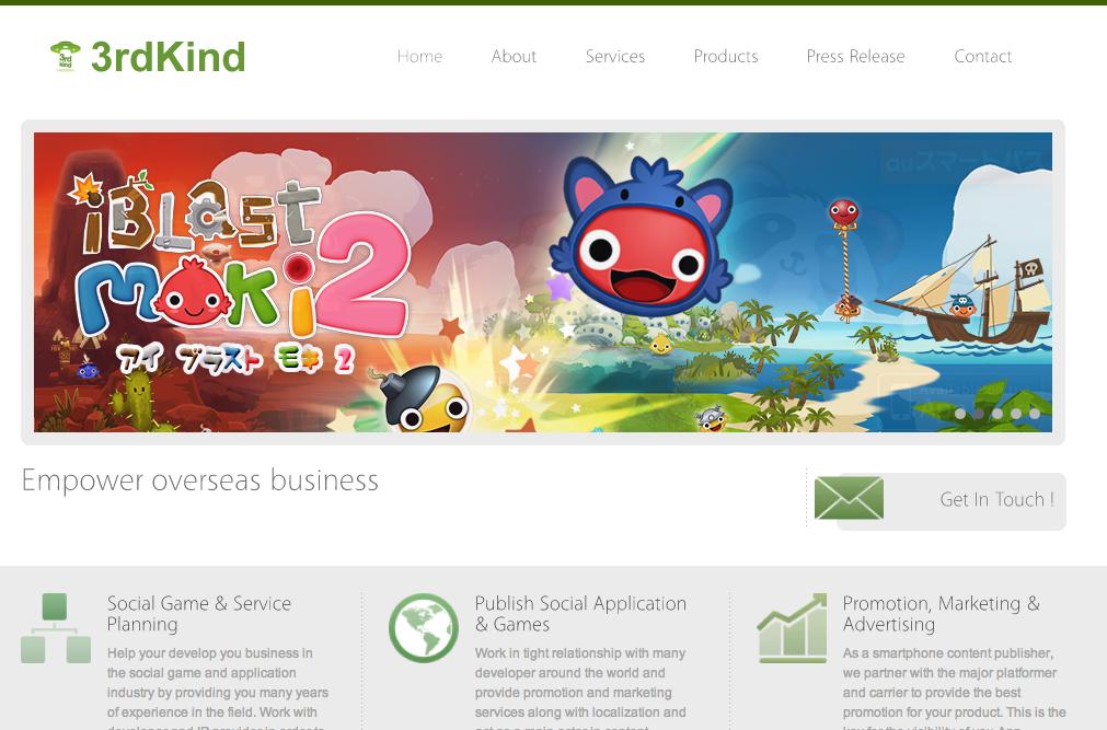 ソーシャルゲームアプリ配信を手がける3rdKind、第三者割当増資を実施