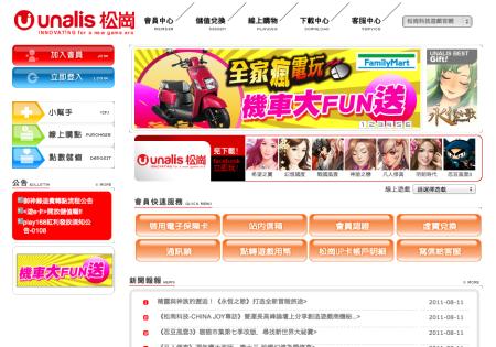 台湾のUnalis Corporationが日本進出 第一弾タイトルとしてiOS向けゲームアプリ戦略シミュレーションゲーム「ノルナゲスト戦記 ~運命の女神たち~」を近日配信