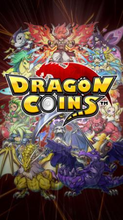 セガネットワークスのiOS向けゲームアプリ「ドラゴンコインズ」、50万ユーザー突破!