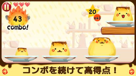 """フィジオス、プリンの""""ぷるぷる感""""を物理で再現したiOS向けゲームアプリ「ぷるぷるプリン」をリリース2"""