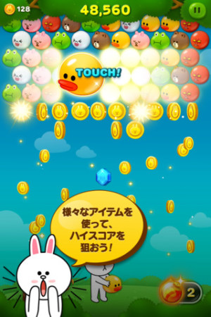 LINEゲームの「LINE POP」が2000万ダウンロード突破!「LINE バブル」も1000万ダウンロード2