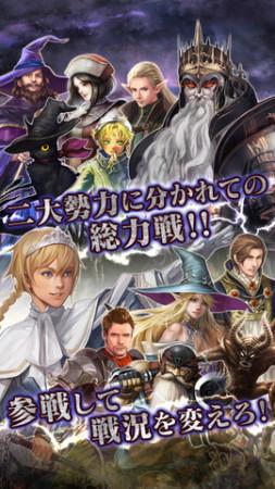 バンダイナムコゲームス、iOS向け完全新作ゲーム株式会社バンダイナムコゲームスが、iOS向けソーシャルゲームアプリ「ウィザードリィ ~戦乱の魔塔~」をリリース!3