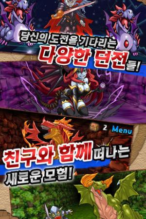 ガンホー、韓国にて大人気パズルRPG「パズル&ドラゴンズ」のiOS版を提供開始!1