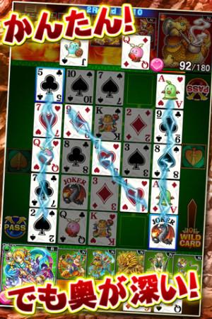 KONAMI、人気ソーシャルゲーム「ドラコレ」とポーカーを組み合わせた最新iOSゲーム「ドラコレ&ポーカー」をリリース!3