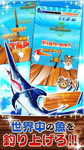 コロプラ、スマホ向け釣りアクションゲーム「クマ、世界を釣る!」のiOS版をリリース1