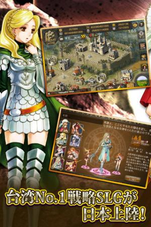 台湾Unalis Corporation、日本参入第一弾タイトルのiOSゲーム「ノルナゲスト戦記 ~運命の女神たち~」をリリース2