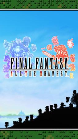 FF史上最多数の大群バトル! スクウェア・エニックス、iOS向けゲームアプリ「ファイナルファンタジー オール ザ ブレイベスト」をリリース1