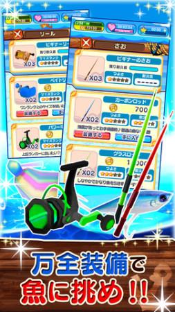 コロプラ、スマホ向け釣りアクションゲーム「クマ、世界を釣る!」のiOS版をリリース3
