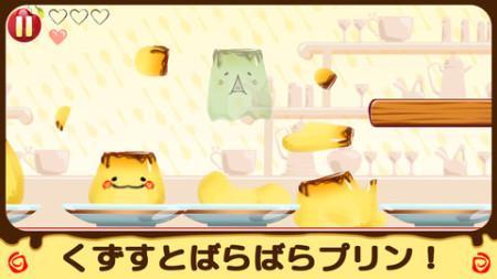 """フィジオス、プリンの""""ぷるぷる感""""を物理で再現したiOS向けゲームアプリ「ぷるぷるプリン」をリリース3"""