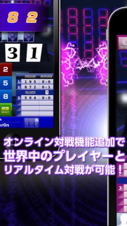 フジテレビのiOS向けゲームアプリ「Numer0n」、累計200万ダウンロード突破! Android版は2月上旬にAmazonにて配信3