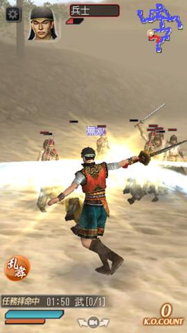 スマホで一騎当千!---コーエーテクモゲームス、GREEにてスマホ向けゲームアプリ「真・三國無双 SLASH」をリリース2