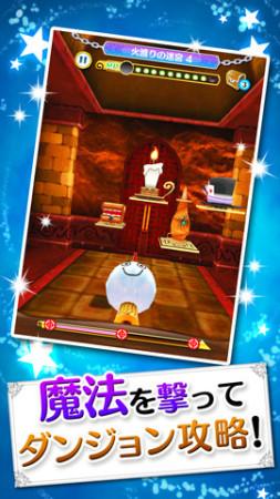 コロプラ、スマホ向けシューティングゲームアプリ「ねらって☆マジカル!」のiOS版をリリース1