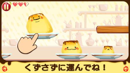 """フィジオス、プリンの""""ぷるぷる感""""を物理で再現したiOS向けゲームアプリ「ぷるぷるプリン」をリリース1"""