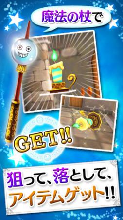 コロプラ、スマホ向けシューティングゲームアプリ「ねらって☆マジカル!」のiOS版をリリース2