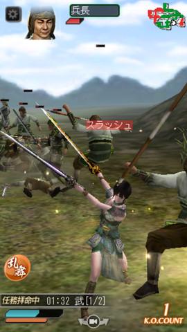 スマホで一騎当千!---コーエーテクモゲームス、GREEにてスマホ向けゲームアプリ「真・三國無双 SLASH」をリリース3