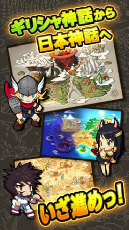 ネクソン、世界の神話を題材にしたiOS向けゲームアプリ「カミクエ」をリリース3