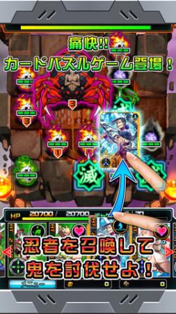 カプコン、iOS向けの完全新作パズルカードバトル「忍者アームズ」をリリース2