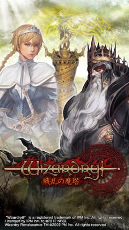 バンダイナムコゲームス、iOS向け完全新作ゲーム株式会社バンダイナムコゲームスが、iOS向けソーシャルゲームアプリ「ウィザードリィ ~戦乱の魔塔~」をリリース!1