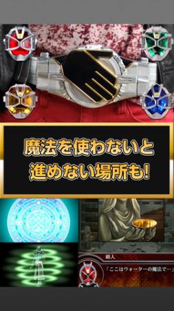 コトブキソリューション、「仮面ライダーウィザード」のiOS向け脱出ゲーム「脱出ゲーム×仮面ライダーウィザード」をリリース3
