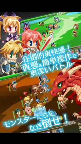 インタラクティブブレインズ、ブシモにてスマホ向けソーシャルゲームアプリ「禁断召喚!サモンマスター」をリリース2