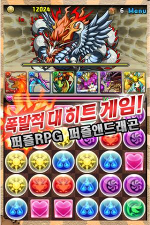 ガンホー、韓国にて大人気パズルRPG「パズル&ドラゴンズ」のiOS版を提供開始!3