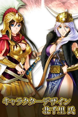 台湾Unalis Corporation、日本参入第一弾タイトルのiOSゲーム「ノルナゲスト戦記 ~運命の女神たち~」をリリース3