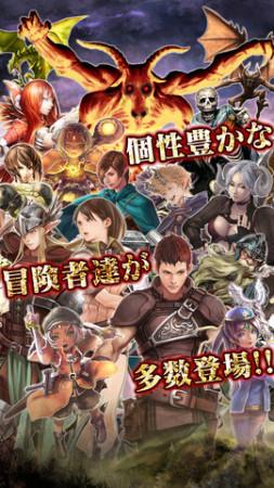 バンダイナムコゲームス、iOS向け完全新作ゲーム株式会社バンダイナムコゲームスが、iOS向けソーシャルゲームアプリ「ウィザードリィ ~戦乱の魔塔~」をリリース!2