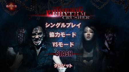 台湾のヘヴィメタルバンド「閃靈(ChthoniC)」、iOS向け音ゲーアプリ「ChthoniC - Rhythm Crusher」をリリース!2