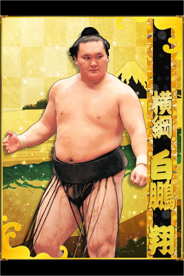 GREE、日本相撲協会公認ソーシャルゲーム「大相撲カード決戦」を提供開始!1