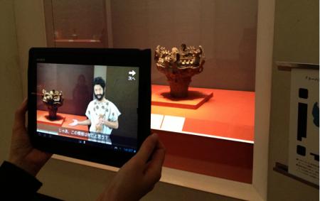 ISIDとクウジット、東京国立博物館のAndroid向けナビアプリ「トーハクなび」にARと高精度測位技術を用いたガイドメニューを実装