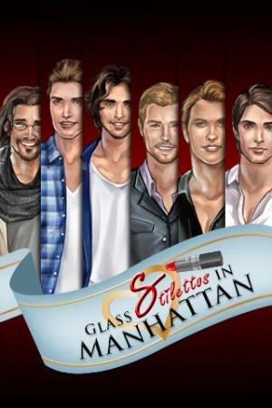 ボルテージの米子会社、恋ゲーム「眠らぬ街のシンデレラ」の北米版「Glass Stilettos in Manhattan」をリリース1