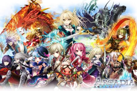 KLab、「Lord of the Dragons」(グローバル)と「召喚アルカディア」(国内)をそれぞれGoogle Playにて配信開始!1