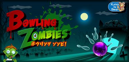 ボーリングでゾンビを倒せ! コロプラ、Android向けアクションゲーム「ボウリングゾンビ!」をリリース1