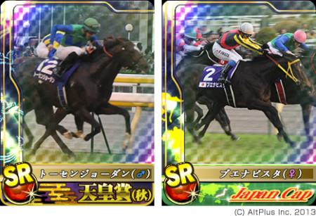 コロプラとオルトプラス、位置ゲー要素が追加された競馬シミュレーションゲーム「ダービーズキングの伝説」を提供開始3