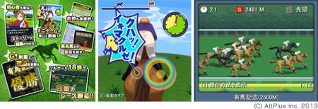 コロプラとオルトプラス、位置ゲー要素が追加された競馬シミュレーションゲーム「ダービーズキングの伝説」を提供開始2