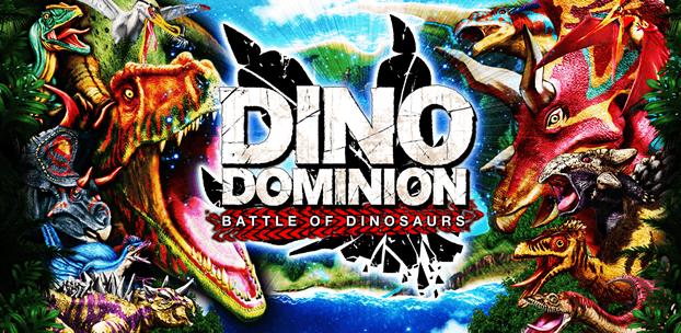 コロプラ、スマホ向け恐竜バトル「恐竜ドミニオン」の英語版「DINO DOMINION」を北米のAmazon Appstoreでも配信1
