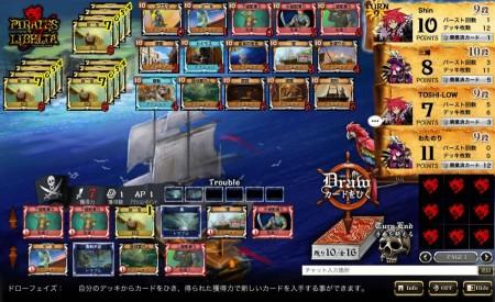 ホリゾンリンク、PC・スマホ・タブレットからのクロスプラットフォームプレイが可能なオンライン専用デッキ構築カードゲーム「Pirates of Liberta」を発表 近日中にバランシングテストを実施2