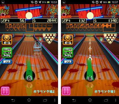 ボーリングでゾンビを倒せ! コロプラ、Android向けアクションゲーム「ボウリングゾンビ!」をリリース3