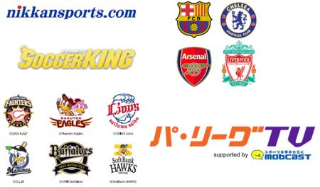 世界中のスポーツ情報を配信! mobcastがメディア機能を強化しスポーツメディア「mobcastスポーツ」を立ち上げ3