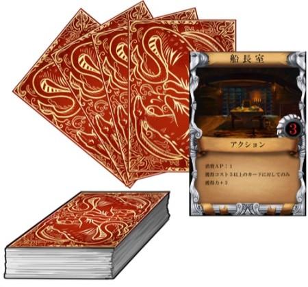 ホリゾンリンク、PC・スマホ・タブレットからのクロスプラットフォームプレイが可能なオンライン専用デッキ構築カードゲーム「Pirates of Liberta」を発表 近日中にバランシングテストを実施3