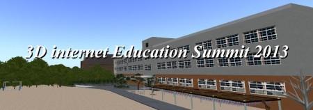 内田洋行、3/20にカンファレンスイベント「3D internet Education Summit 2013」を開催1