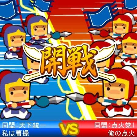 マーベラスAQL、dゲームにてソーシャルゲーム「ブラウザ三国志モバイル」を提供開始4