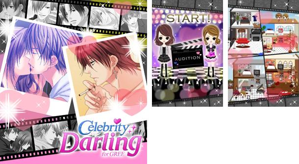 ボルテージ、グローバル版GREEにて「ダーリンは芸能人」の英語翻訳版「Celebrity Darling for GREE」を提供開始