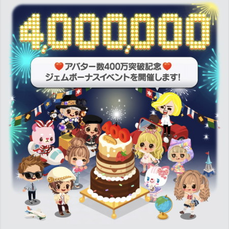 「LINE」の仮想空間アプリ「LINE Play」、400万ユーザー突破!