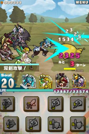 スマホ向けパズルRPG「ロード・トゥ・ドラゴン」、50万ダウンロード突破!3