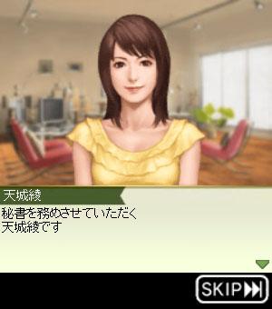 コーエーテクモゲームス、mobcastにてソーシャル競馬シミュレーションゲーム「100万人のWinning Post for mobcast」を提供開始2