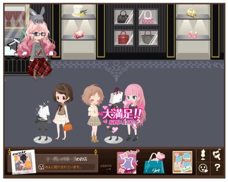 アットゲームズ、アバター衣装を作れる新ゲーム「ドレスをつくろう」をリリース3