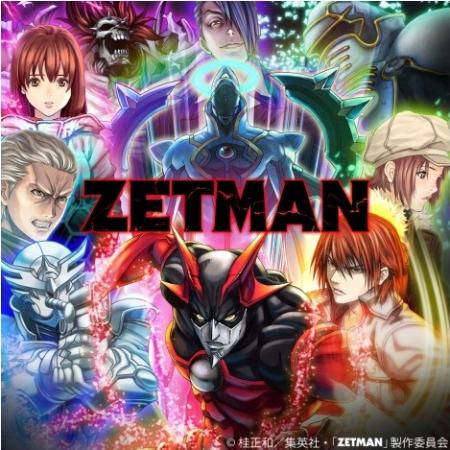 パクレゼルヴ、Mobageにてテレビアニメ「ZETMAN」のソーシャルカードバトルゲームをリリース1