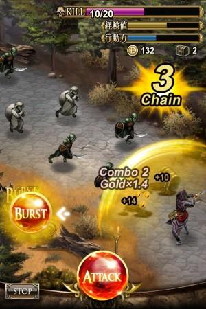 ジークレスト、2月下旬にiOS向け本格ソーシャルRPG「ドラゴンズシャドウ」をリリース2